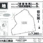 【売地】埼玉県所沢市山口字大塚2539-1他