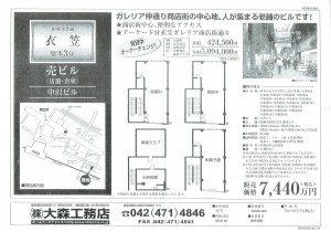 yokosuka_20141009